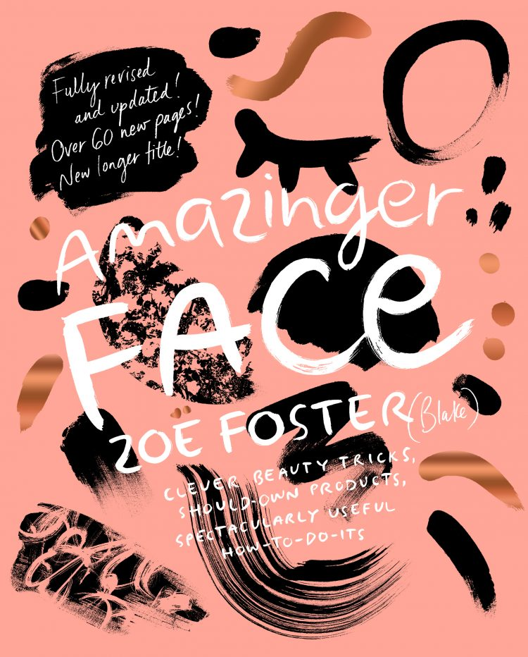 Amazinger Face Cover